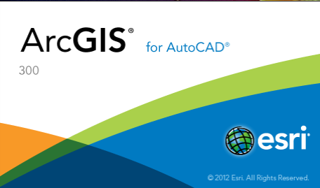 esri_arcgis_for_autocad