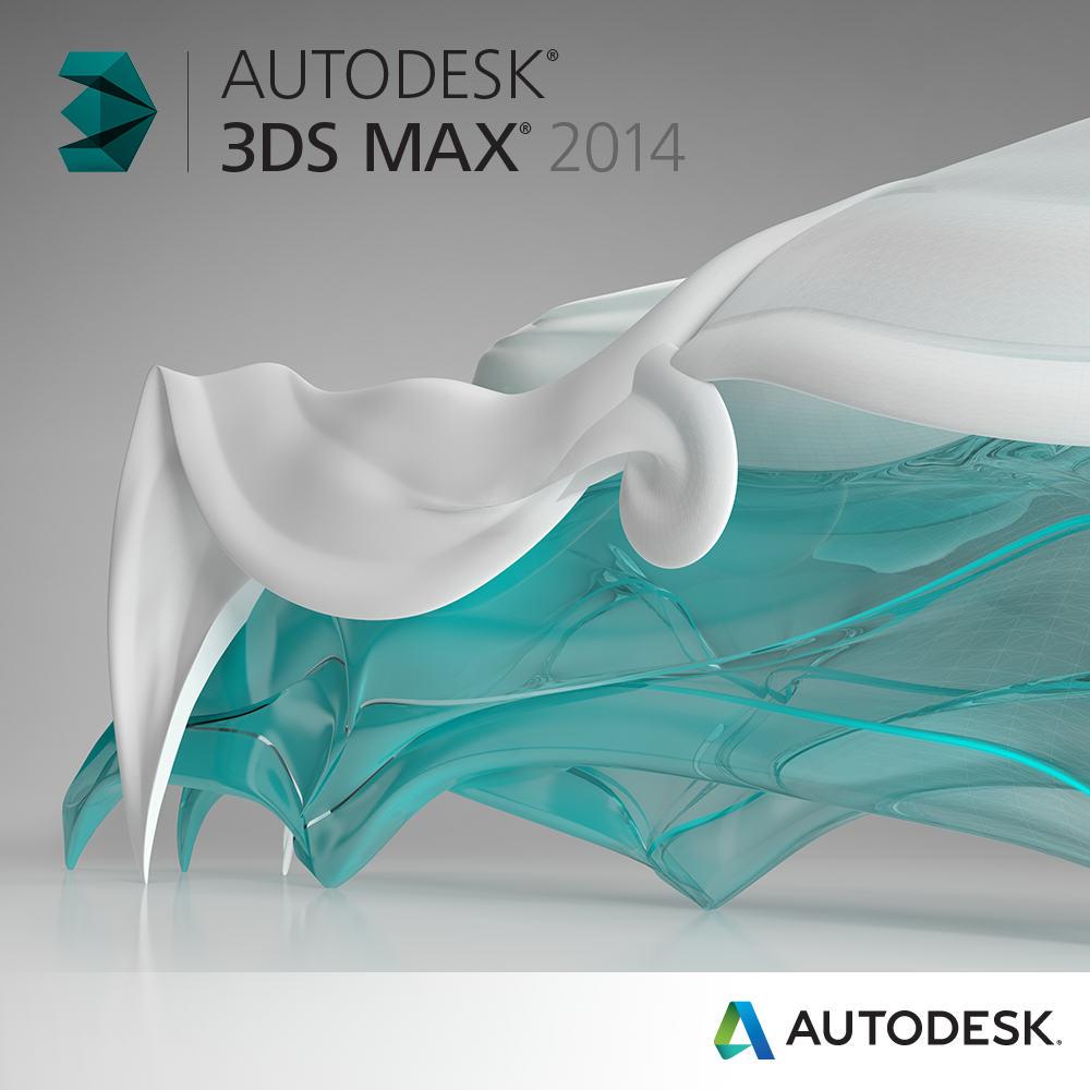 3DS MAX 2014 / źródło: autodesk.com