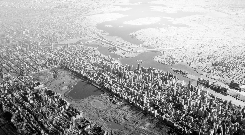 Nowy Jork panorama Moses