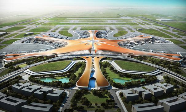 Megalotnisko w Pekinie