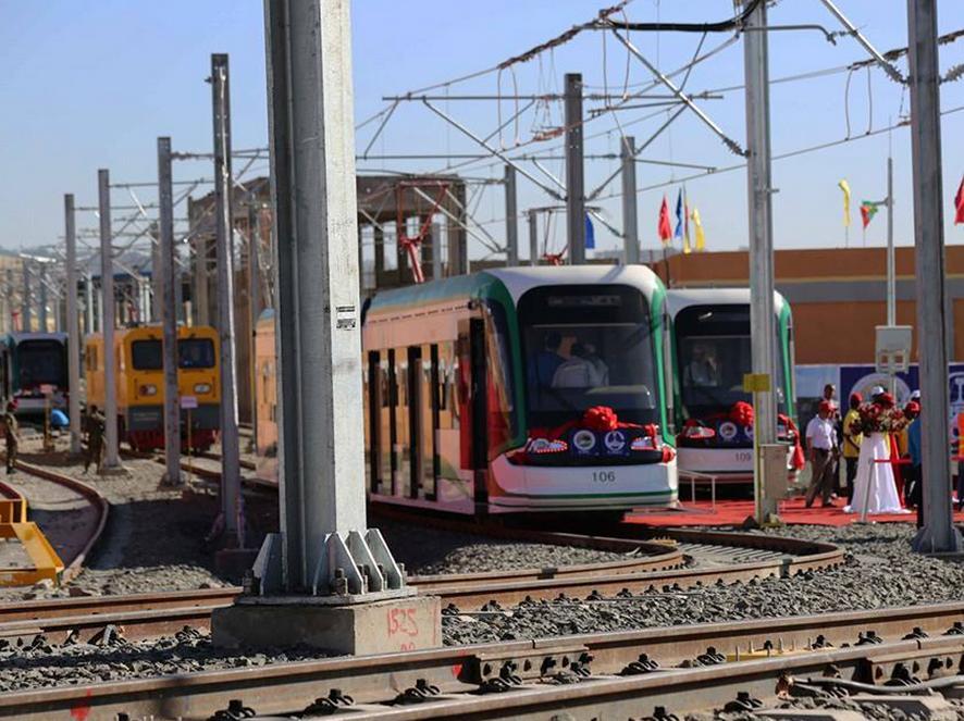 Addis Adeba Metro