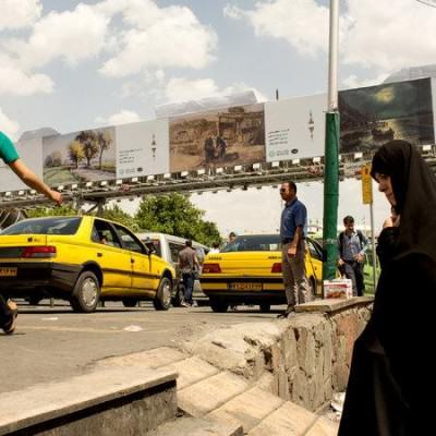 Teheran reklama 2