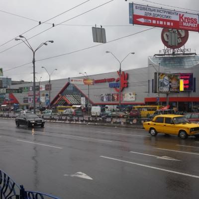 Kijów reklama 2