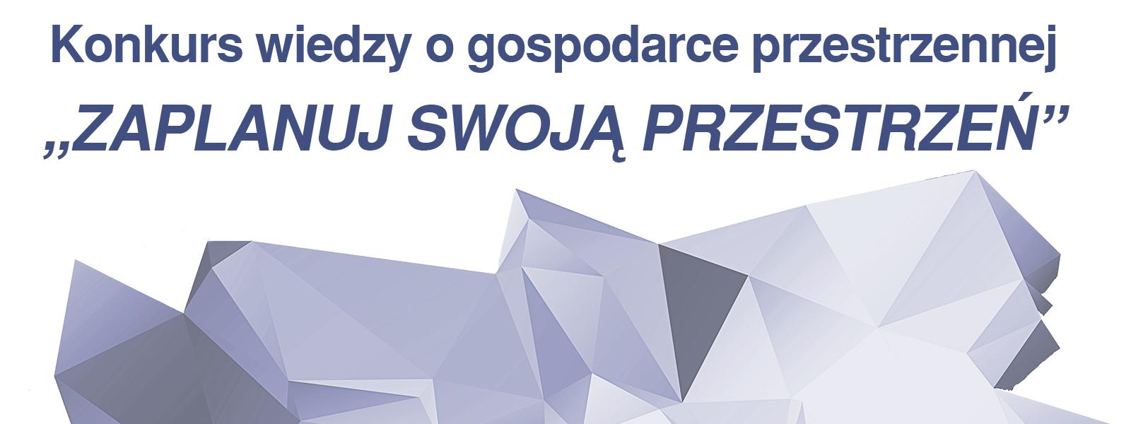 Konkurs_logo_duże
