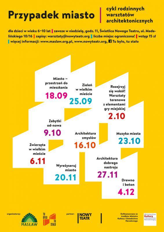 2016-przyp_dzieci-plakat-duze