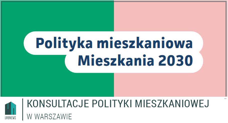 170728 Polityka mieszkaniowa