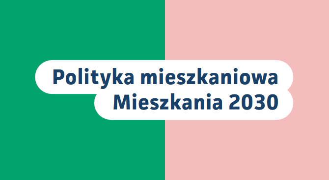 Polityka_mieszkaniowa_2030