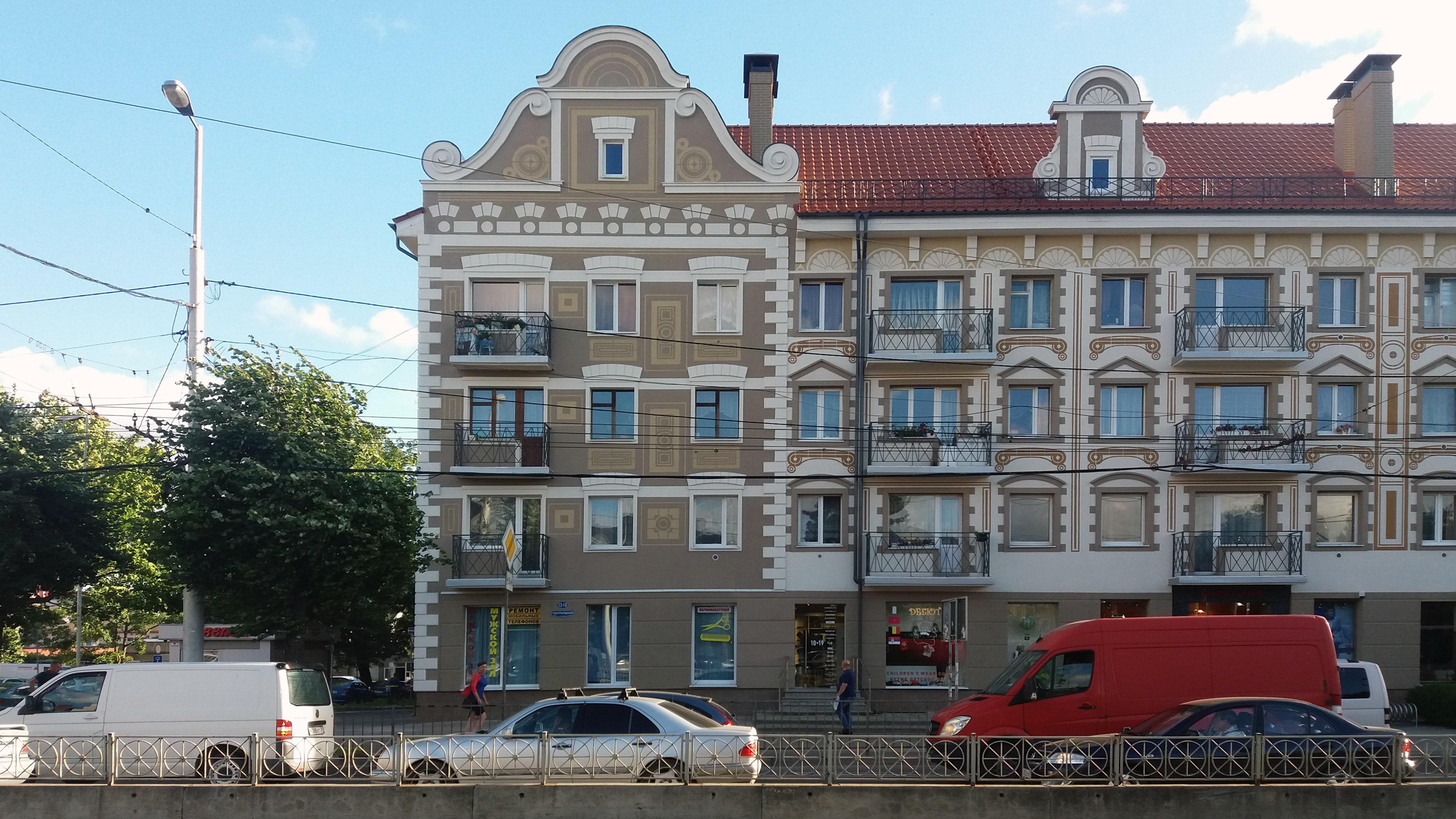 Kaliningrad Chr 5