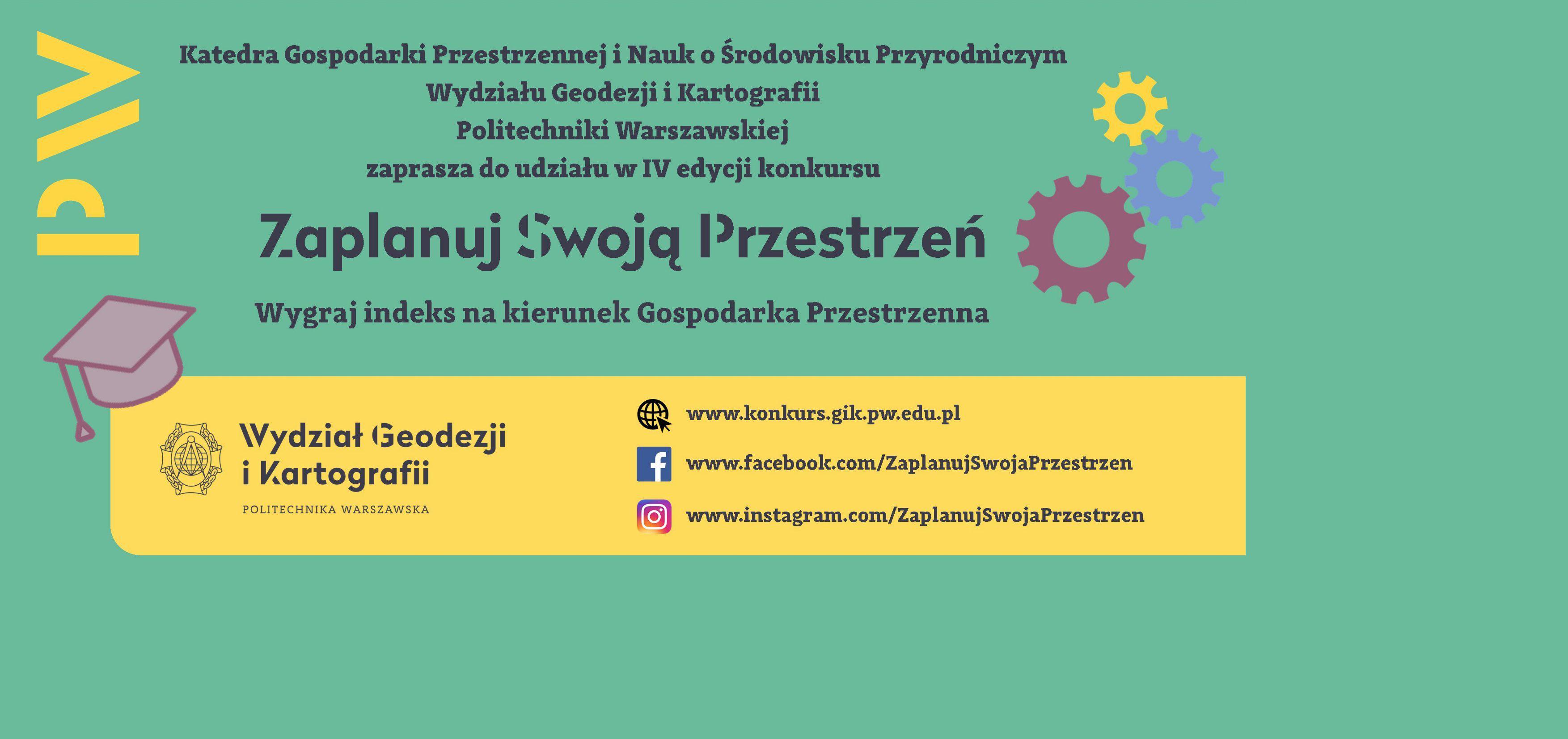 IV-edycja-konkursu-Zaplanuj-swoja-przestrzen