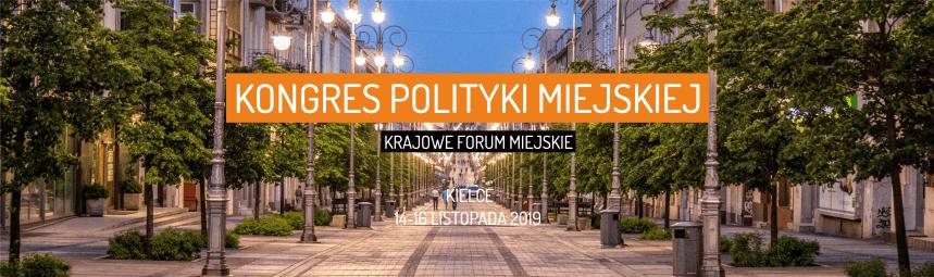 kongres-polityki-miejskiej