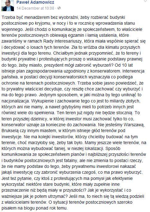 Adamowicz Gdańsk