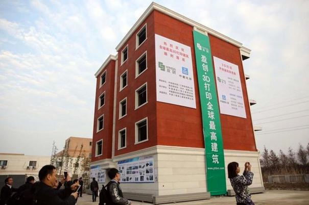 Drukowanie zabudowy mieszkaniowej