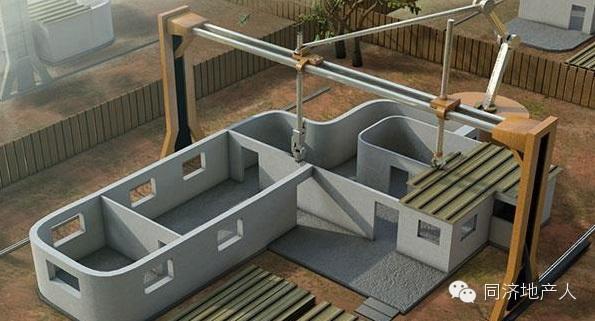 Wydrukowany dom