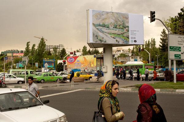 Teheran, @ladanenasseri/twitter