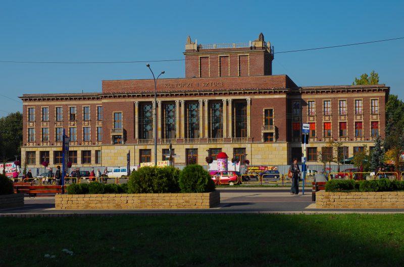 Budynek Pałacu Kultury Zagłębia